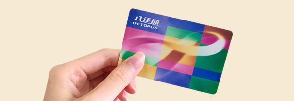 除了我们熟悉的银行卡,公交卡也是如今很多手机的必备