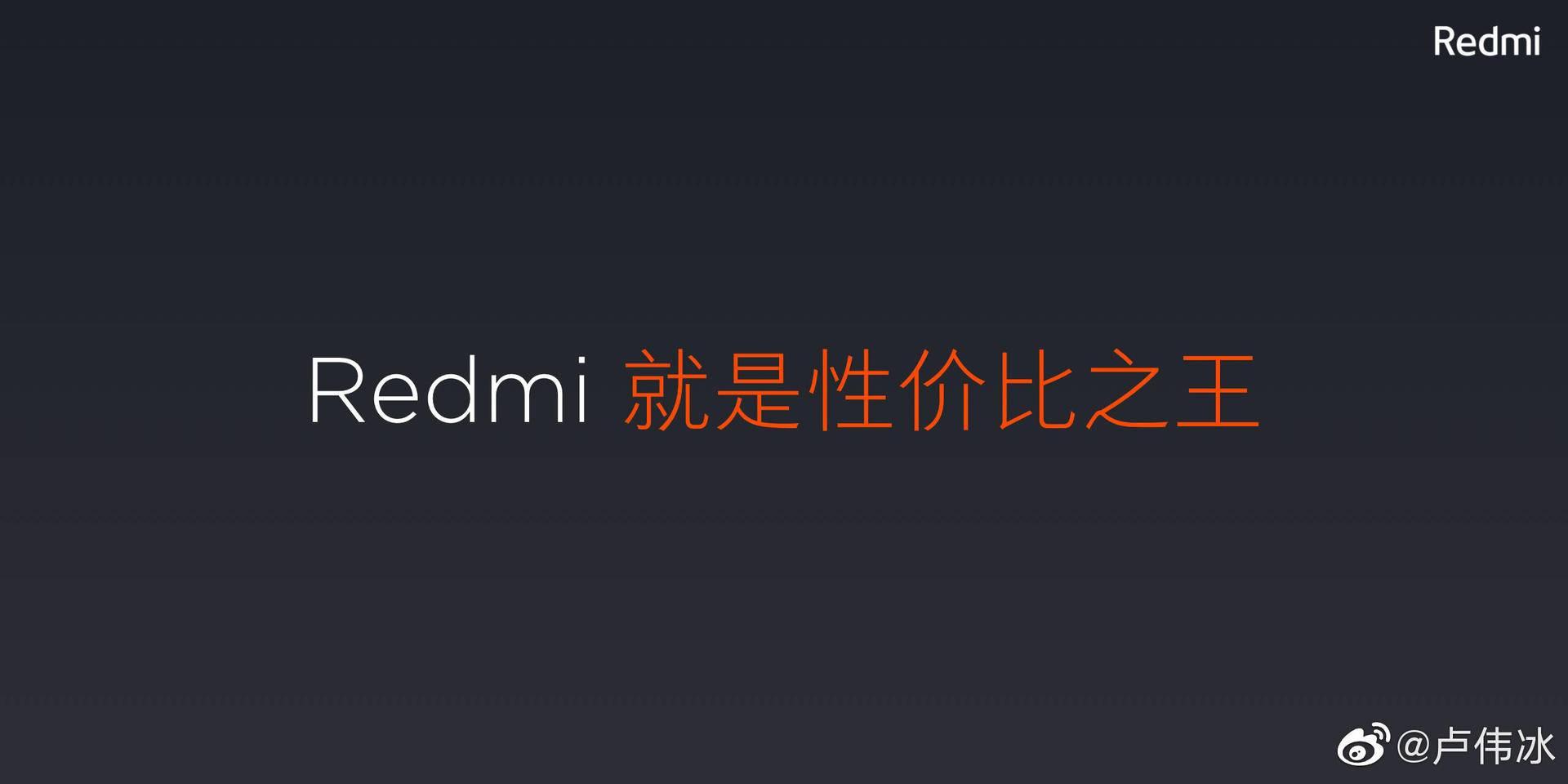 红米Raphael将支持GPU超频 定位高端电竞旗舰?