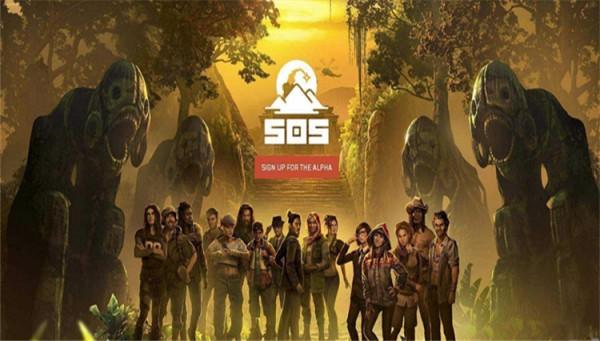 SOS终极大逃杀怪物有哪些 SOS终极大逃杀怪物一览