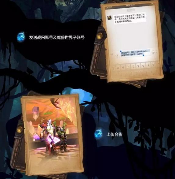 炉石传说电竞之星卡背怎么获得