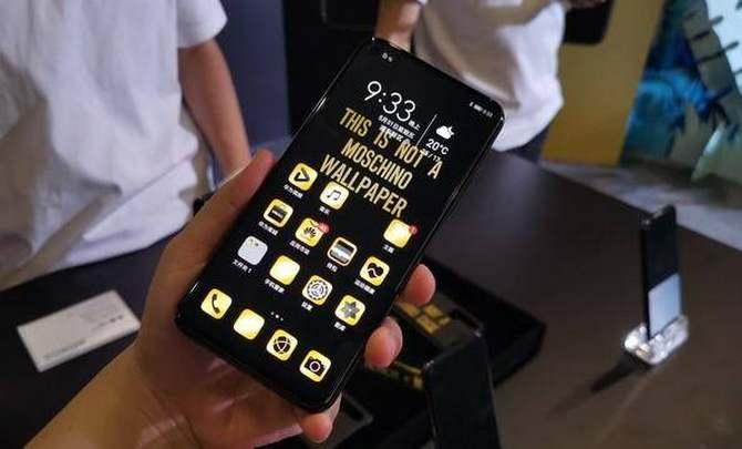 科技时尚 荣耀20 PRO MOSCHINO联名版下载微信自动秒抢红包,7月2日与你不见不散