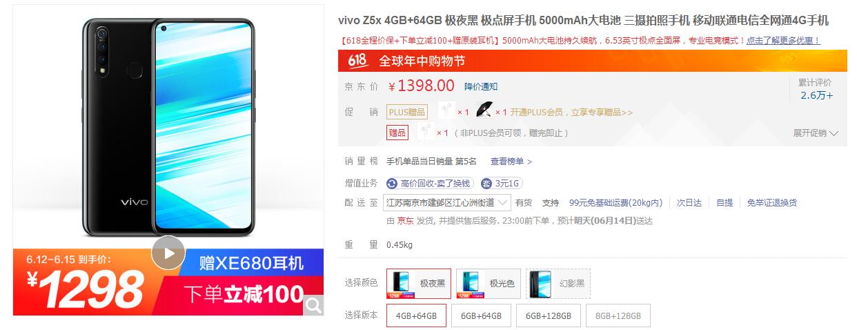 618哪些千元手机值得购买?高性价比学生手机推荐