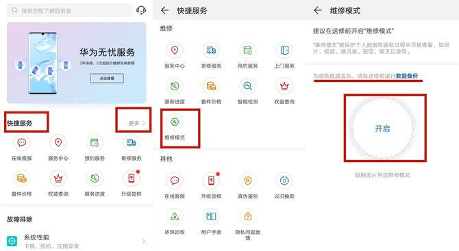 担心个人隐私被泄露?qq怎样免费领取红包手机这五大功能太好用了