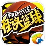 街头篮球手游李心木什么时候上线 街头篮球手李心木怎么样