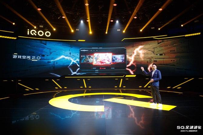 KPL三周年 iQOO Pro再次成为官方比赛用机