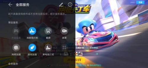 中秋上演速度与激情!华为nova5系列携手跑跑卡丁车手游决战西安