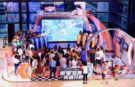 重燃激情!华为nova5系列跑跑卡丁车线下挑战赛西安站正式开启!