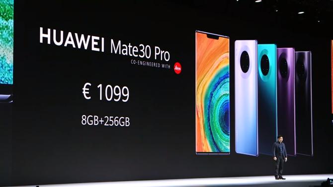 华为mate30正式在德国发布 全新的外观设计视频功能增强