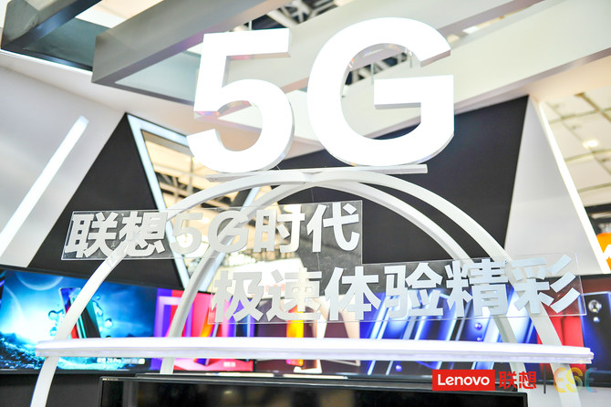 挑战5G旗舰价格极限 联想快三倍投方案稳赚带图参展天翼智能生态博览会