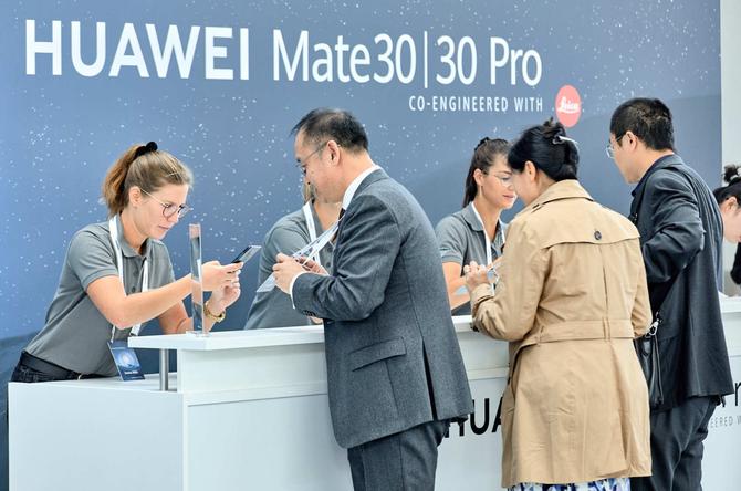 华为Mate30系列发布:领先技术演绎未来5G体验